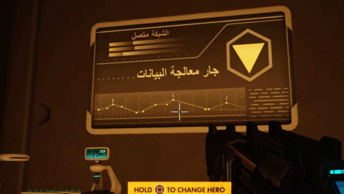 overwatch, arabic, translation, oasis