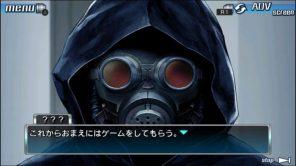 Zero-Escape-The-Nonary-Games_2017_01-26-17_001