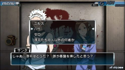 Zero-Escape-The-Nonary-Games_2017_01-26-17_003
