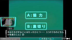 Zero-Escape-The-Nonary-Games_2017_01-26-17_008