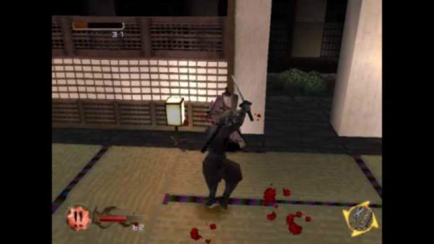 Tenchu Series - From Software