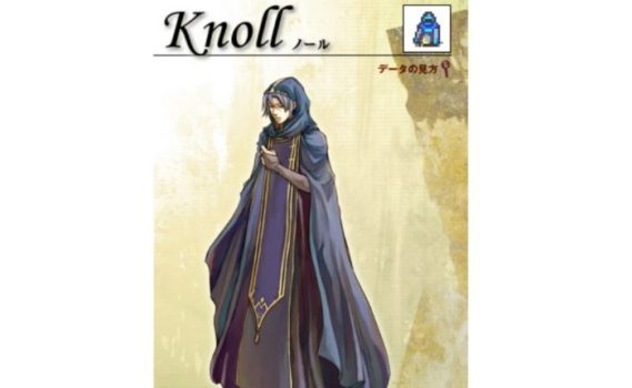 Knoll (The Sacred Stones)