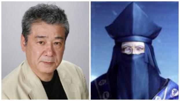 Takayuki Sugo - Tenkai