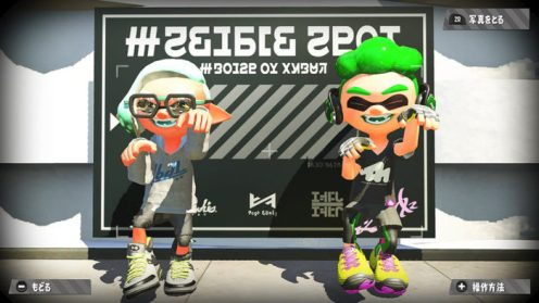 Splatoon-6