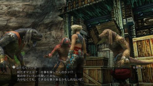 Final-Fantasy-XII-The-Zodiac-Age_2017_05-21-17_012