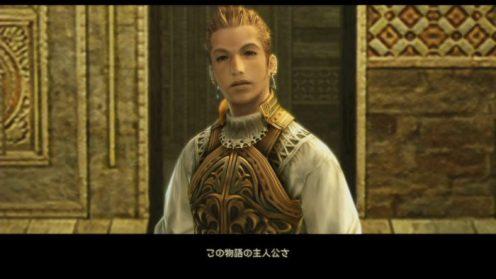 Final-Fantasy-XII-The-Zodiac-Age_2017_05-21-17_022