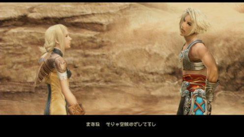 Final-Fantasy-XII-The-Zodiac-Age_2017_05-21-17_026