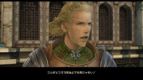 Final-Fantasy-XII-The-Zodiac-Age_2017_05-21-17_031