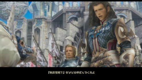 Final-Fantasy-XII-The-Zodiac-Age_2017_05-21-17_034
