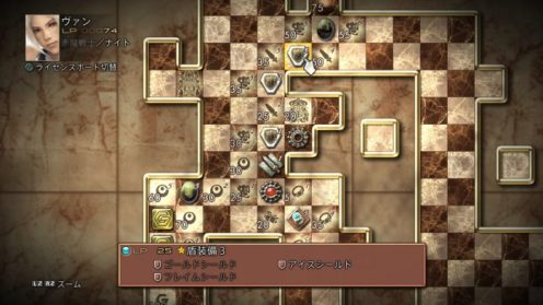 Final-Fantasy-XII-The-Zodiac-Age_2017_05-21-17_043