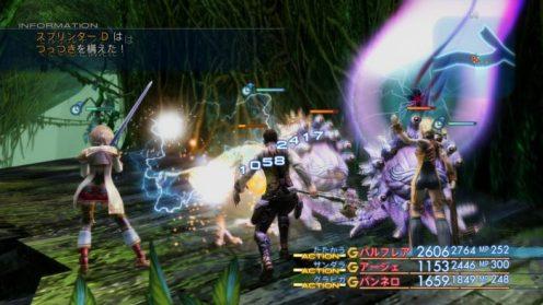 Final-Fantasy-XII-The-Zodiac-Age_2017_05-21-17_045