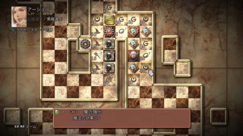Final-Fantasy-XII-The-Zodiac-Age_2017_05-21-17_047
