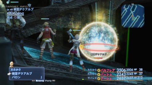Final-Fantasy-XII-The-Zodiac-Age_2017_05-21-17_050