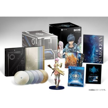 Star Ocean 5: Integrity and Faithlessness Ultimate Box