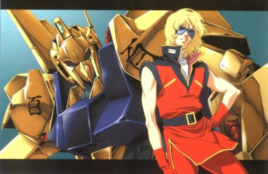 Hyaku Shiki - Mobile Suit Zeta Gundam