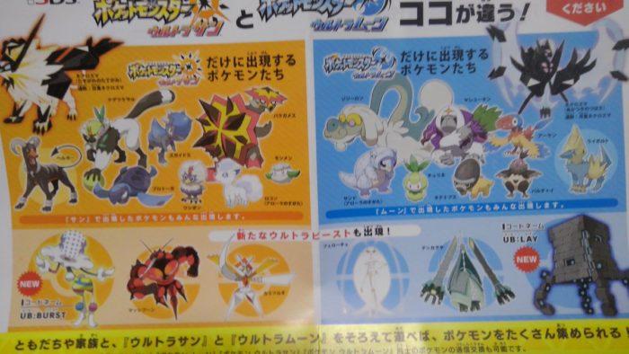 Version Exclusive Pokemon