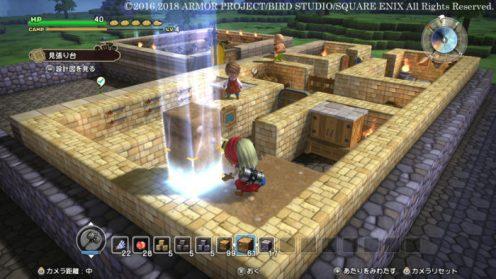 Dragon-Quest-Builders_2018_01-03-18_010