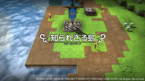 Dragon-Quest-Builders_2018_01-03-18_017