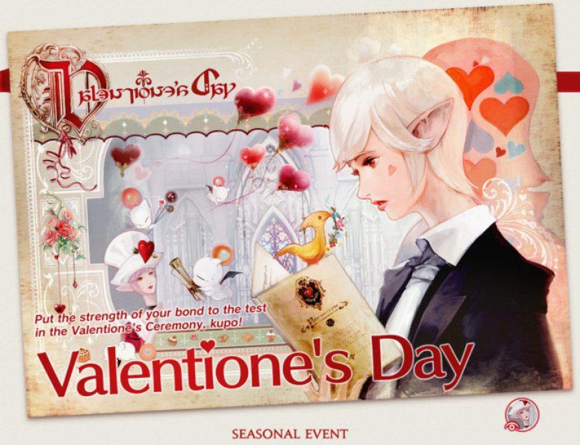 Final Fantasy XIV, valentione's day, valentine's day, event