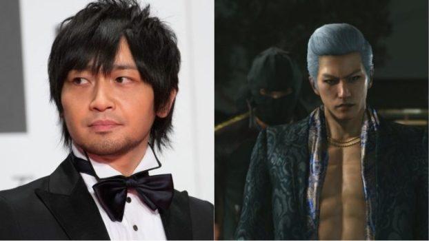 Yuichi Nakamura as Han Jungi
