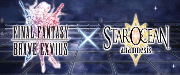 Final Fantasy Star Ocean