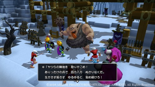 DragonQuestBuilders2 (6)