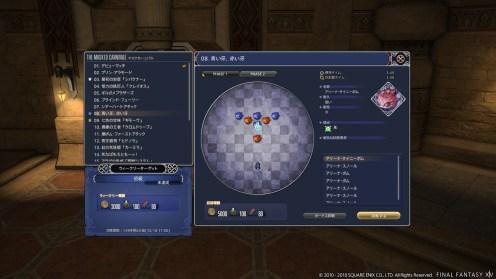 FinalFantasyXIV (8)
