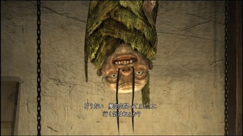 Onimusha (1)