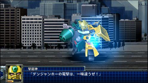 SuperRobotWarsT (19)