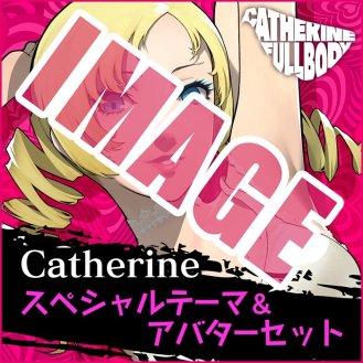 Catherine (14)
