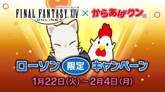 Final Fantasy XIV Players Can Get a Black Fat Chocobo Mount