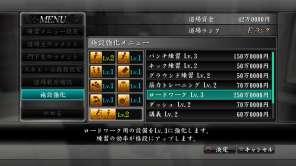 Yakuza4 (4)