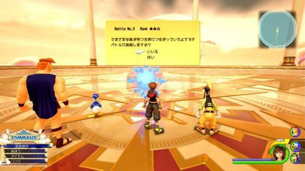 things to do after beating kingdom hearts 3, post game, end game, secret boss, ultima weapon