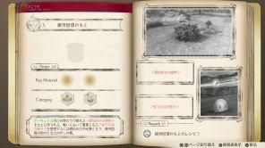 Codex 02
