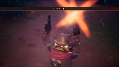 DestinyConnect (20)