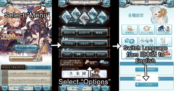 how to install Granblue Fantasy and play in English