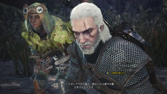 MonsterHunterWorldWitcher (2)