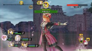 Rorona - Battle 03