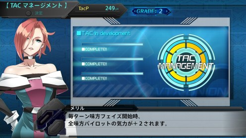 Super Robot Wars T (8)
