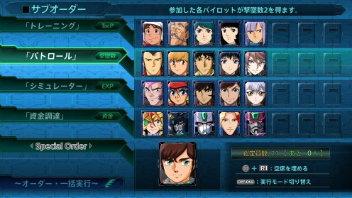 Super Robot Wars T (9)