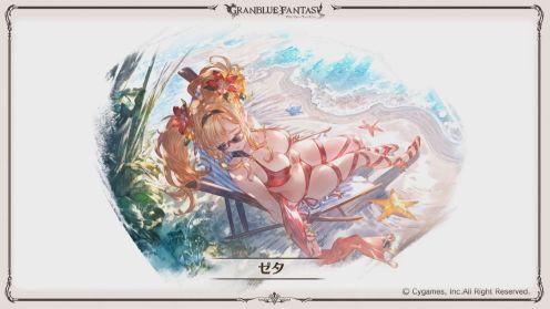 Granblue (44)