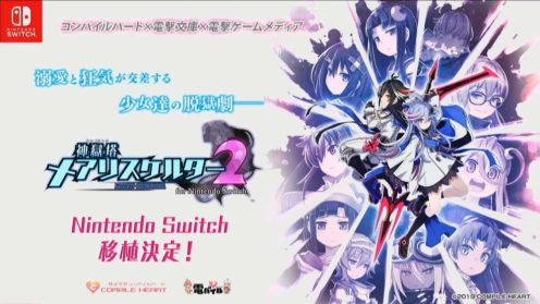 MarySkelter2 Switch (1)