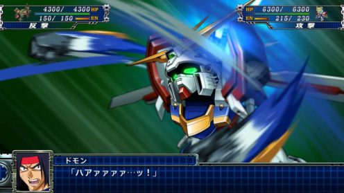 SuperRobotWarsTR (3)