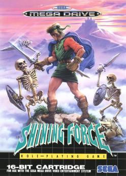 shiningforce_lg (1)