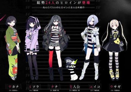 Criminal Girls X (1)