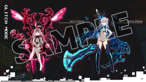 Death End Request (5)