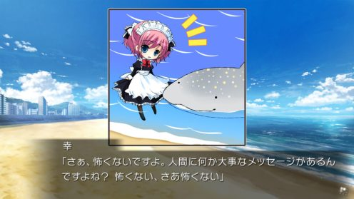 Grisaia Full Package (10)