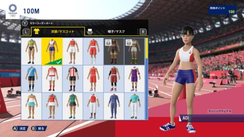 Olympic Games Tokyo 2020 (12)