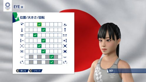 Olympic Games Tokyo 2020 (15)