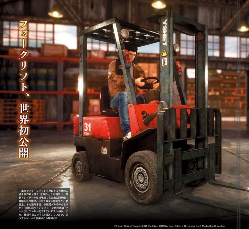 Shenmue III Forklift